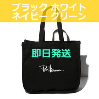 Ron Herman - ロンハーマントートバッグ ブラック他全4色刺繍ロゴユニセックスマザーズエコバック