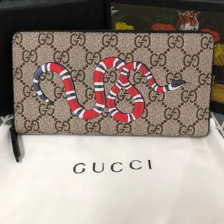 Gucci - GUCCI グッチ 長財布 スネーク GGスプリーム