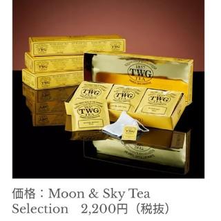 TWG Moon & Sky Tea Selection