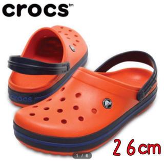 クロックス(crocs)の新品 26㎝ クロックス クロックバンド タンジェリン ネイビー(サンダル)