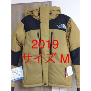 Supreme - 送料込み‼️THE NORTH FACE BALTRO LIGHT JACKET
