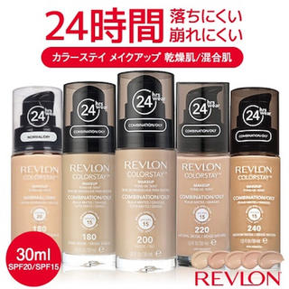 レブロン(REVLON)のレブロンカラーステイメイクアップファンデーション180自然な肌色新品2本組(ファンデーション)