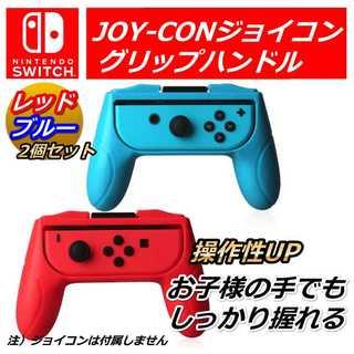 ニンテンドースイッチ ジョイコン ハンドル コントローラ 任天堂 マリオカート(家庭用ゲームソフト)