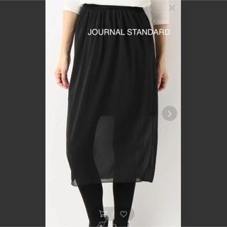 ジャーナルスタンダード(JOURNAL STANDARD)のジャーナルスタンダード スカート(ひざ丈スカート)