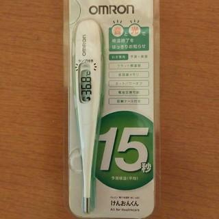 オムロン(OMRON)の電子体温計 MC-680 けんおんくん  (日用品/生活雑貨)