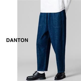 ダントン(DANTON)のまる子様専用◡̈ danton(ダントン)の10ozデニム イージーパンツ(デニム/ジーンズ)