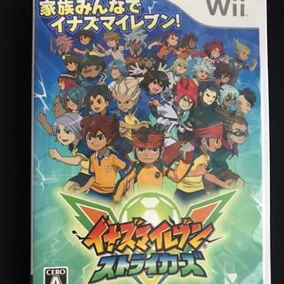 送料無料!イナズマイレブン ストライカーズ Wii ゲームソフト(家庭用ゲームソフト)