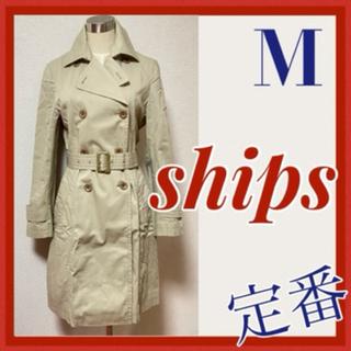 SHIPS - 定番 シップス SHIPS トレンチコート M ベージュ ストレッチ 厚手