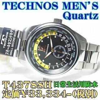 テクノス(TECHNOS)の新品 テクノス 紳士クォーツ T4378SH 定価¥33,334-(税別)(腕時計(アナログ))