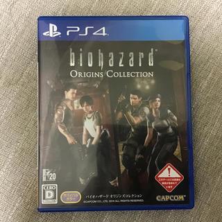 カプコン(CAPCOM)のバイオハザード オリジンズコレクション PS4(家庭用ゲームソフト)