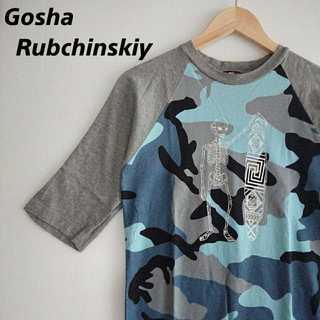 750 ゴーシャラブチンスキー 七分袖 Tシャツ 小さめ XS(Tシャツ/カットソー(半袖/袖なし))