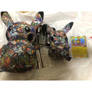ポケモン(ポケモン)のポケモンセンターシブヤピカチュウ ぬいぐるみ 限定 PARCO 渋谷(ぬいぐるみ)