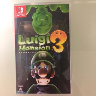 ニンテンドウ(任天堂)のルイージマンション3 Switch(家庭用ゲームソフト)