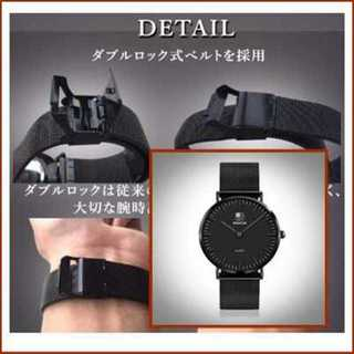 シンプルデザインが心地よい♡定番の安心感 メンズ 腕時計(金属ベルト)