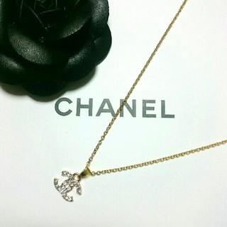 CHANEL - CHANEL ノベルティネックレス