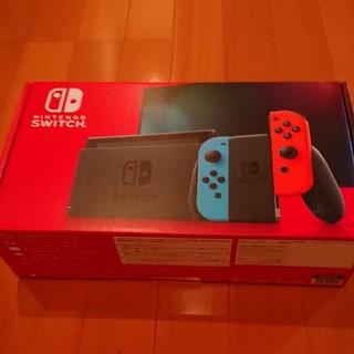 ニンテンドースイッチ(Nintendo Switch)の新品 任天堂スイッチ 本体 ネオン×10 switch(家庭用ゲーム機本体)