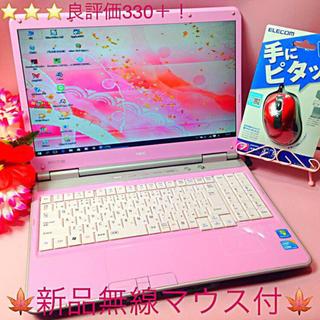 エヌイーシー(NEC)の夢かわいい♥いちごピンク500G❤️DVD/オフィス/無線❤️Win10❤️美品(ノートPC)