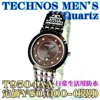 テクノス(TECHNOS)のテクノス 紳士クォーツ T9504AA 定価¥80,000-(税別)新品(腕時計(アナログ))