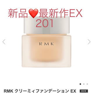 RMK - 新品❤️ RMK クリーミィファンデーション EX 201 30g