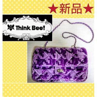 シンクビー(Think Bee!)の新品★Think Bee! 秋冬素材 ベロア ショルダーバッグ  キルティング(ショルダーバッグ)