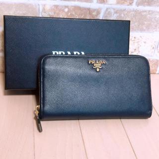 プラダ(PRADA)の《美品》PRADA(プラダ)長財布(財布)