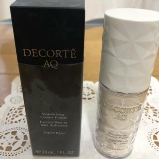 COSME DECORTE - コスメデコルテ  下地