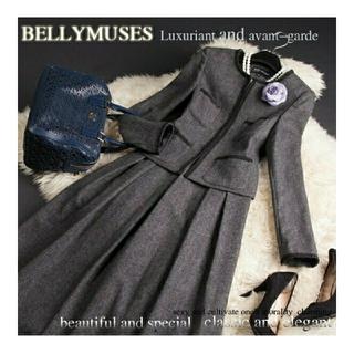 belly muses フォーマル ロング ワンピース スーツ M~L 新品