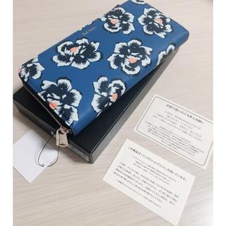 ポールスミス(Paul Smith)のポールスミス ハワイアンブルームプリントミックス 長財布 ブルー(財布)
