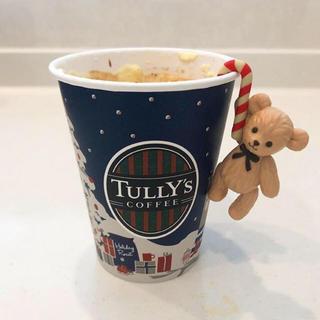 TULLY'S COFFEE - 即購入可能♡ふちベアフル キャンディーケーン