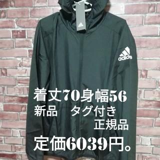 アディダス(adidas)の新品 adidas フルジップパーカー BLACK(パーカー)