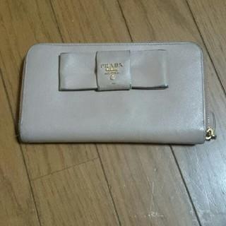 プラダ(PRADA)の【プラダ】長財布(財布)