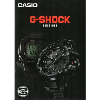 ジーショック(G-SHOCK)のカシオ製G-SHOCKなどのカタログ5種セット(腕時計(デジタル))