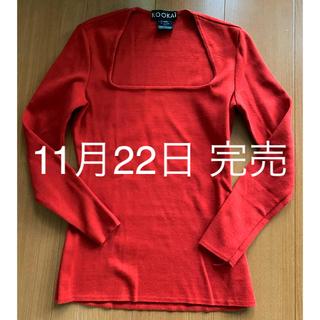 クーカイ(KOOKAI)のKOOKAI 長袖トップス(ニット/セーター)