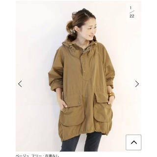DEUXIEME CLASSE - 新品 Deuxieme Classe Weather Smock Parka