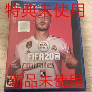 【新品未使用】FIFA20(家庭用ゲームソフト)