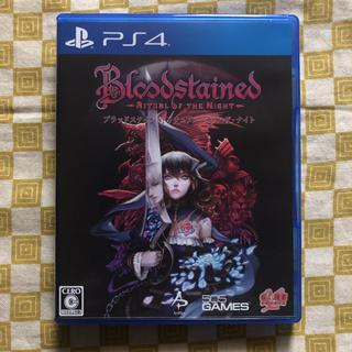 プレイステーション4(PlayStation4)のPS4 ブラッドステインド:リチュアル・オブ・ザ・ナイト(家庭用ゲームソフト)
