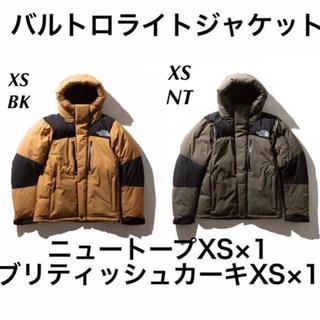 ザノースフェイス(THE NORTH FACE)のノースフェイス バルトロライトジャケット 2色セット XSサイズ(ダウンジャケット)