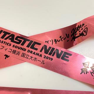 EXILE TRIBE - FANTASTICS ピンクテープ