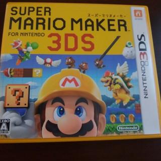 ニンテンドー3DS - スーパーマリオメーカー 【3DS】