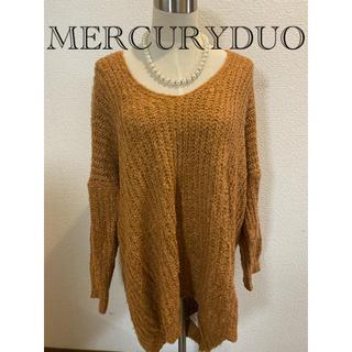 MERCURYDUO - MERCURYDUOニットワンピース