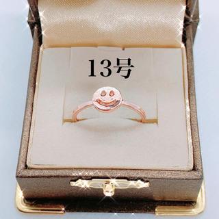 ステンレスリング  ピンクゴールド 13号(リング(指輪))