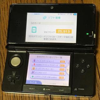 ニンテンドー3DS(ニンテンドー3DS)の【送料無料】ニンテンドー3DS コスモブラック本体(家庭用ゲーム機本体)