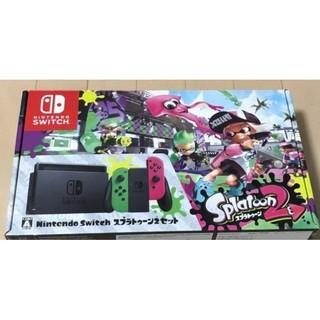ニンテンドースイッチ(Nintendo Switch)のNintendo Switch ニンテンドースイッチ本体 スプラトゥーン2箱のみ(家庭用ゲーム機本体)
