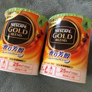 Nestle - 香り芳醇 コーヒー
