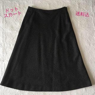 DEUXIEME CLASSE - 即購入歓迎^_^美品☆ワールド・sanctuaireのドットスカート38☆黒