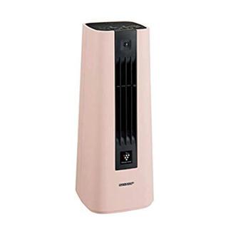 シャープ(SHARP)のシャープ 人感センサー付きセラミックファンヒーター(ピンク系/ベビーピンク)(ファンヒーター)