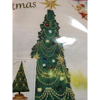 Disney - ディズニーランド クリスマスツリー タペストリー