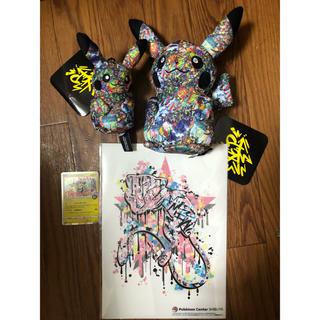 ポケモン(ポケモン)の渋谷PARCO限定 ピカチュウ4点セット(ぬいぐるみ/人形)