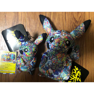ポケモン(ポケモン)の渋谷PARCO限定 ピカチュウ3点セット(ぬいぐるみ/人形)