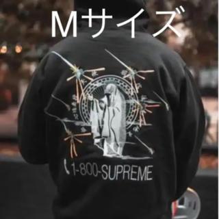 Supreme - Supreme 1-800 Hooded Sweatshirt M